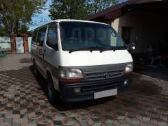 Услуги грузопассажирского микроавтобуса
