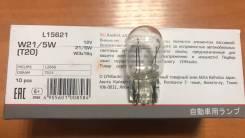 Лампа T20 Lynx Япония двухконтактная W21/5W. Цена 100р.