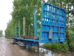 Hantec trailer, 1999