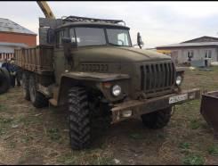 Урал 43201, 1992