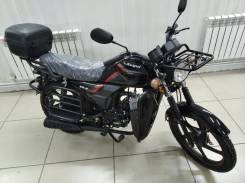 Regulmoto Alpha RM 2, 2020