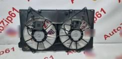 Диффузор в сборе Mazda CX-5 KE