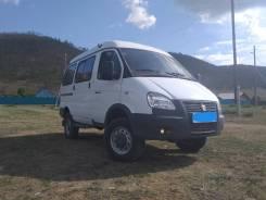 ГАЗ Соболь 4x4, 2019