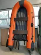 Лодка Reef 290 НДНД