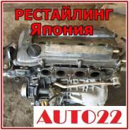 Двигатель 2AZ. Toyota Camry ACV30/40. (рестайлинг)
