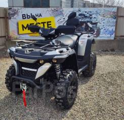 Linhai-Yamaha M550L, 2021