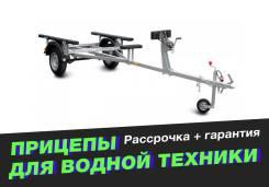 Прицеп Компакт для лодок и катеров до 4.3 метров МЗСА, 81771С.012