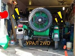 Мотоцикл Урал с приводом колеса коляски