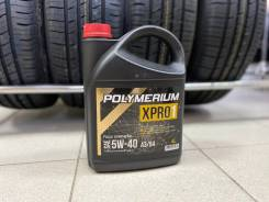 Моторное масло Polymerium 5W40