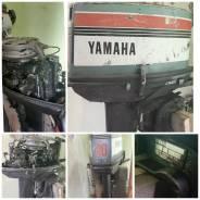 Лодочный мотор Yamaha GM 25