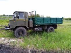 ГАЗ 66-01, 1987