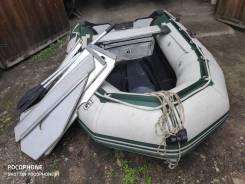 Продам лодку Golfstream 290