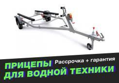 Прицеп для лодок и катеров МЗСА до 4.75 метра, 81771E.101