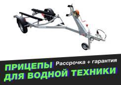 Прицеп для лодок и гидроциклов до 3.9 метров, МЗСА 81771C.101