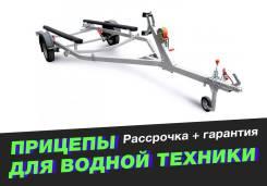 Прицеп для лодок и катеров МЗСА до 4.3 м, 81771D.101
