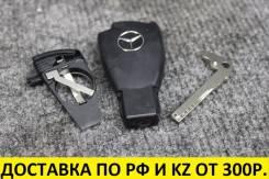 Ключ зажигания (корпус, 3 детали) Mercedes Benz, мал. рыбка, 3 кнопки