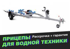 Прицеп для лодок и катеров до 5.45 метров, МЗСА 81771G.023