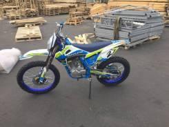 Motoland XT250 HS, 2019