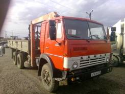 КамАЗ 353202, 1992