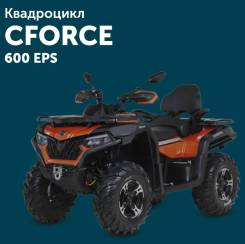 CFMoto CFORCE 600 EPS, 2020