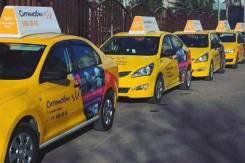 Аренда Авто для работы такси