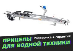 Прицеп для катеров и яхт до 8.2 метров, МЗСА 822151.402