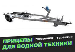 Прицеп для катеров и яхт до 7.2 метров, МЗСА 822141.502