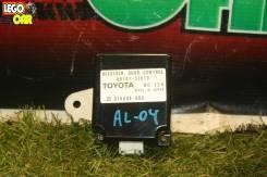 Блок управления дверьми-замков Toyota Altezza SXE10 (LegoCar)