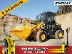 Runmax 770E, 2020