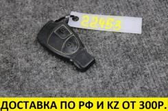 Ключ зажигания Mercedes Benz, 2кн., маленькая рыбка, оригинал