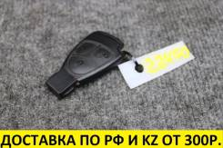 Ключ зажигания Mercedes Benz, 3кн., маленькая рыбка, оригинал