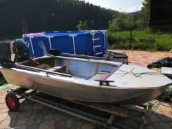 Алюминиевая Лодка МСТА-3