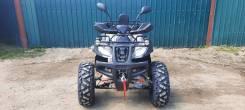 Honda TRX ATV-250, 2020