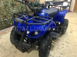 Yamaha Grizzly, 2020