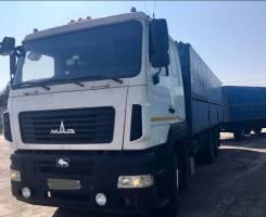 МАЗ 6312B9-420, 2014
