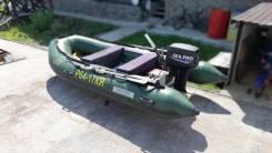 Надувная моторно-гребная лодка «Aquamarine»
