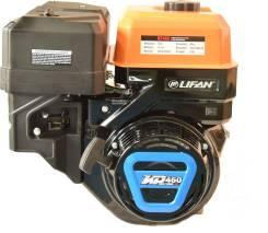 Двигатель Lifan KP460 (192F-2T) 20 л. с. (катушка 11А без эл. )