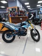 Motoland Enduro 250 ST, 2020