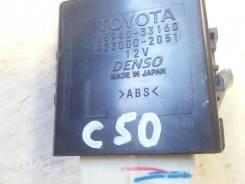 Блок управления стеклоочистителем Toyota Camry 50