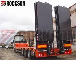 Rockson 989140, 2020