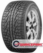 Cordiant All-Terrain, 245/70 R16 111T