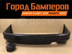 Новый бампер Волга ГАЗ 3110/31105