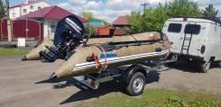 Лодка с мотором с прицепом. Обмен на пикап