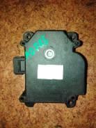 Сервопривод заслонки печки Lifan X60