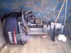 Продаю мотор Yamaxa HWCS 30