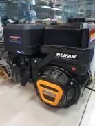 Двигатель Lifan (Лифан) KP460 (192F-2T) 20 л. с. с катушкой 11А