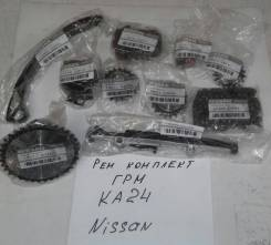 Цепь. комплект для замены цепи ГРМ. Nissan KA24