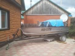 Лодка Прогресс-2 с мотором