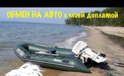 Лодка Brig с мотором Johnson 30лс, Обмен