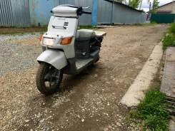 Yamaha Gear, 1995